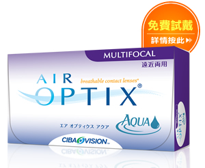air optix mf
